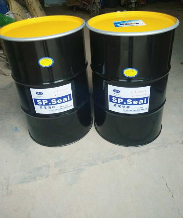 盾尾密封油脂质量指标